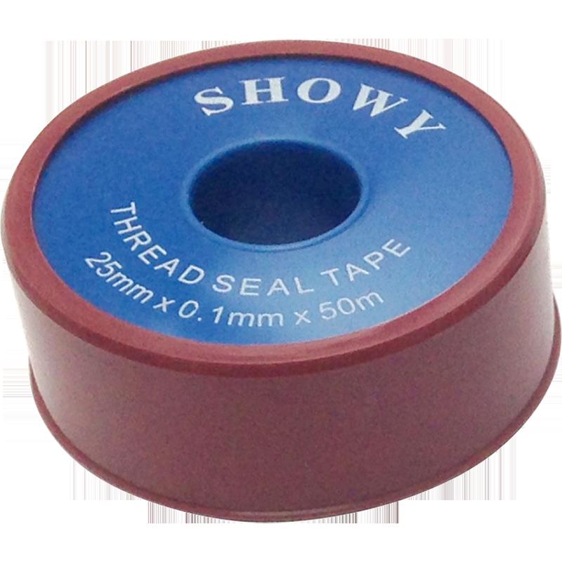 Showy-2382-005