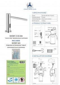 3125感应皂液器宣传纸 (002)